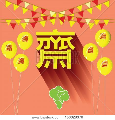 Thailand's Vegetarian Festival has event in october every year. China letter on balloon means vegan food.