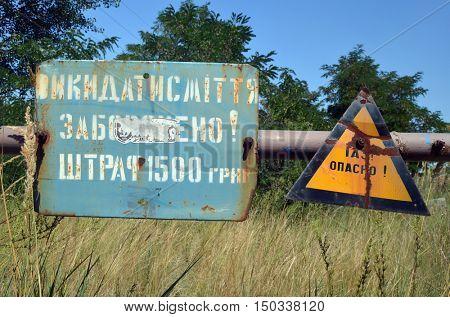 Gas -danger sign (RU). Ukrainian gas pump station entrance.August 5, 2016.Near Kiev,Ukraine