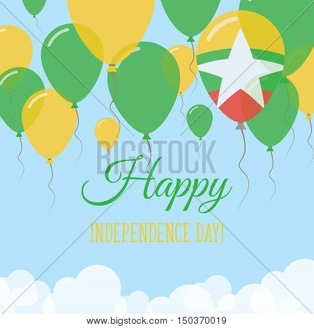 Myanmar Independence Day Flat Greeting Card. Flying Rubber Balloons In Colors Of The Myanmarian Flag