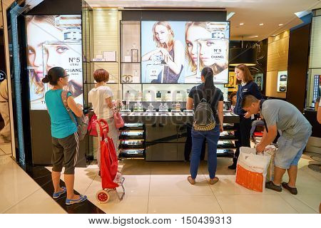 HONG KONG - SEPTEMBER 02, 2016: cosmetics at New Town Plaza shopping mall. New Town Plaza is a shopping mall in the town centre of Sha Tin in Hong Kong.