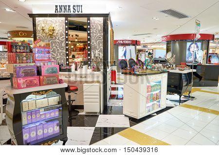HONG KONG - SEPTEMBER 02, 2016: cosmetics at New Town Plaza shopping mall. New Town Plaza is a shopping mall in the town centre of Sha Tin in Hong Kong.