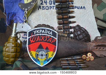 ILLUSTRATIVE EDITORIAL.Chevron of Ukrainian battalion Miner .The battalion disbanded for pederastic rapes kids,human trafficking,marauding,executions and torture.August 24,2016 in Kiev, Ukraine