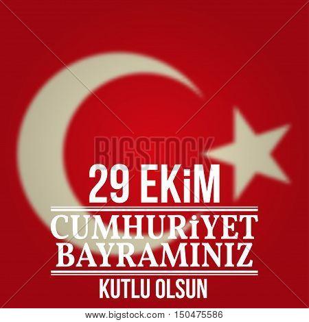 Republic Day Turkey