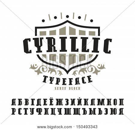 Stock vector set of slab serif font. Cyrillic ABC