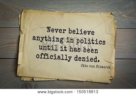 TOP-20. Aphorism by Otto von Bismarck - first Chancellor of German Empire,Never believe anything in politics until it has been officially denied.