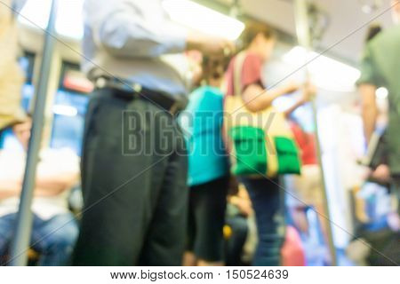 Blurred Abstract Background Of People Activity