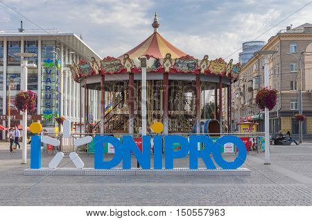 DNEPR, UKRAINE - AUGUST 24, 2016: Central square of the Dnepr city with merry-go-round at Independence Day morning at  August 24, 2016: