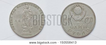 Set Of Commemorative Coin 1 Ruble Ussr From 1965, Shows Soviet War Memorial At Treptower Park, Berli