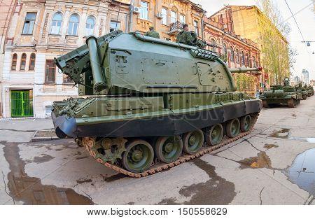 SAMARA RUSSIA - MAY 4 2015: 152-mm self-propelled howitzer 2S19