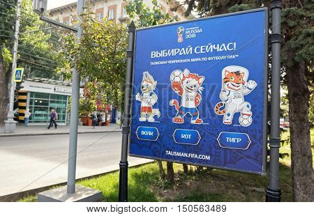 VOLGOGRAD - OCTOBER 6: A poster calling to vote for the mascot of the world Cup FIFA 2018. October 6 2016 in Volgograd Russia.