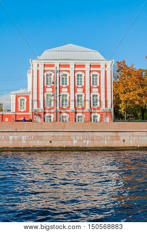 Architecture landmark of St Petersburg - Twelve Colleges building at the University embankment in St Petersburg Russia in autumn sunny day