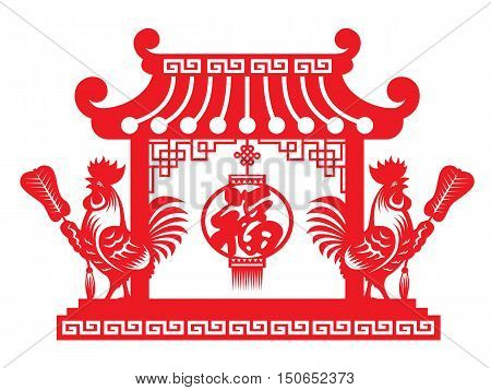 Red paper cut twin rooster chicken hole fan and lantern in china door zodiac symbols ( Chinese word mean happiness)
