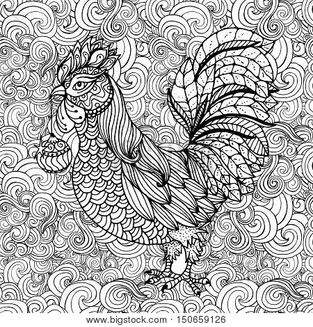 Rooster, Symbol Of 2017 For Chinese Calendar. Coloring Book Page, Cock With Christmas Ball In Beak,
