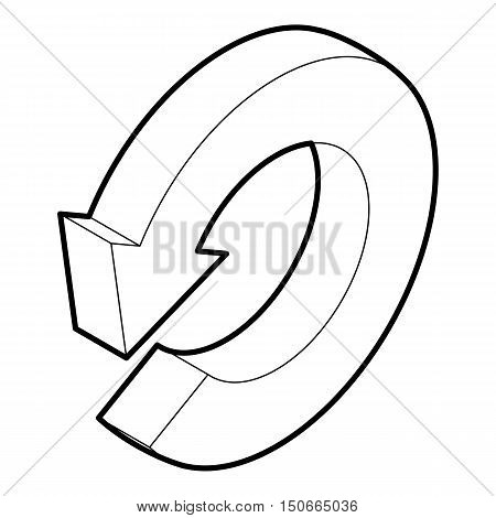 Update icon in outline style on a white background vector illustration