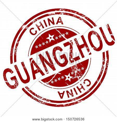 Red Guangzhou Stamp
