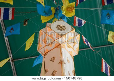 close up paper lantern from northern thailand, handcraft