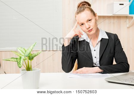 Portrait Of Strict Businesswoman Manager Office Of The Company