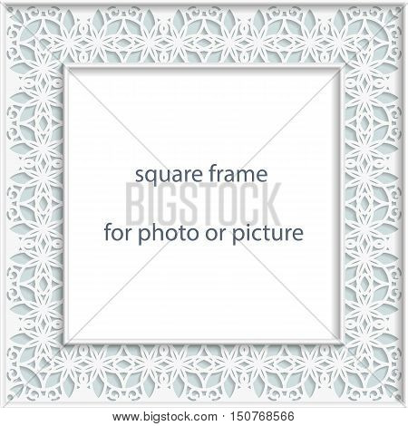 3D Vector bas-relief square frame for photo or picture vintage vignette with openwork border festive pattern gift template.