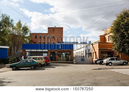Kamianka Ukraine - September 29 2016: The engineering plant in a centre of small ukrainian town autumn time