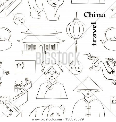 China travel pattern. Set of icons of Chinese architecture, food, costumes, traditional symbols. Vector illustration, EPS 10