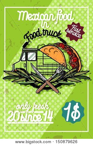 Color vintage Food truck poster. Vector illustration, EPS 10