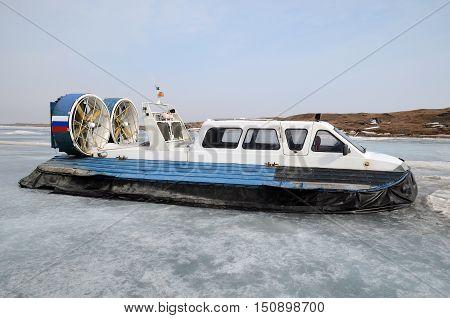 Hovercraft, Vessel For For Movement On The Ice, On The Dock In Large Goloustnoye Village