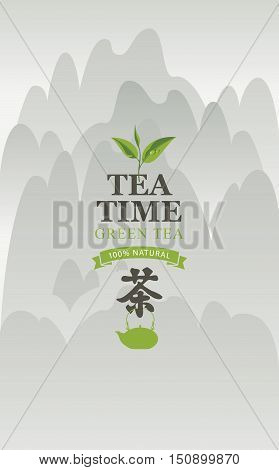 banner with branch of green tea with kettle on background of mountains. Hieroglyph tea