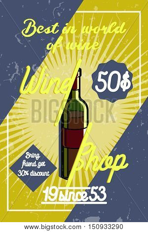 Color vintage wine shop poster. Template isolated icon design. Vector illustration, EPS 10