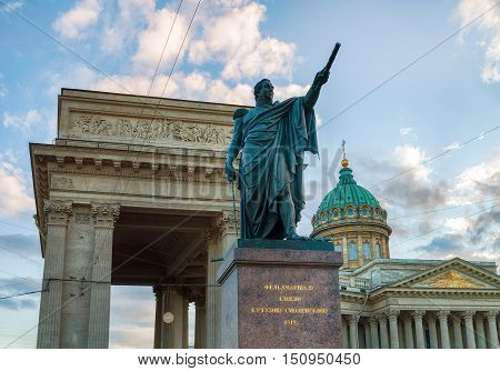 ST PETERSBURG RUSSIA - OCTOBER 3 2016. Monument to Field Marshal Prince Mikhail Kutuzov on the background of Kazan Cathedral in St Petersburg Russia - architecture sunset landscape