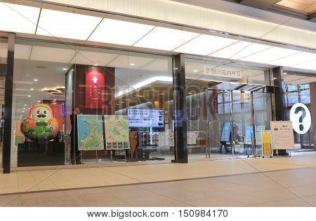 KANAZAWA JAPAN - OCTOBER 7, 2016: Unidentified people visit tourist information centre at Kanazawa train station.