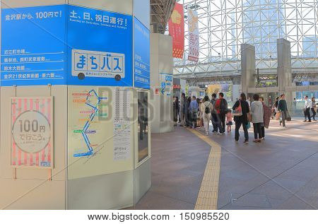 KANAZAWA JAPAN - OCTOBER 7, 2016: Unidentified people queue at Kanazawa bus terminal.
