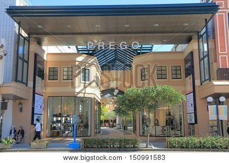 KANAZAWA JAPAN - OCTOBER 7, 2016: Unidentified people visit Prego Shopping arcade Kanazawa Japan.