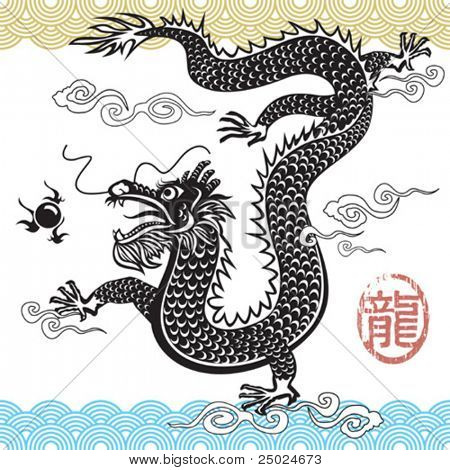Chinese Traditional Dragon, vector illustration file with layers