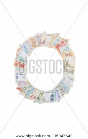 Letter o from money
