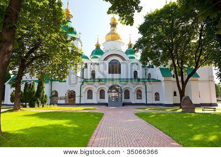 Entrance In Saint Sophia Cathedral In Kiev