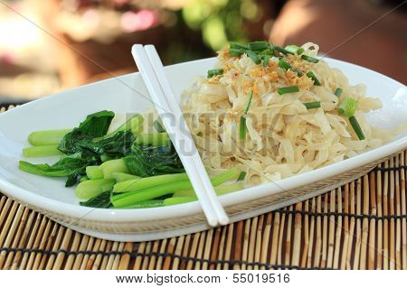Chinese Egg Noodle