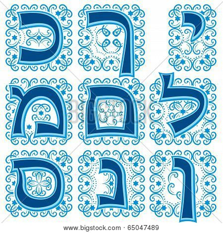 hebrew abc. Part 2