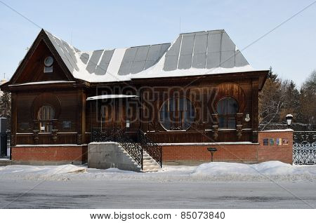 YEKATERINBURG, RUSSIA - JANUARY 1, 2015: Building of the museum Literary Life of Urals in XX century. Built in 1910 in the style of Russian provincial art Nouveau, the house became a museum in 1987