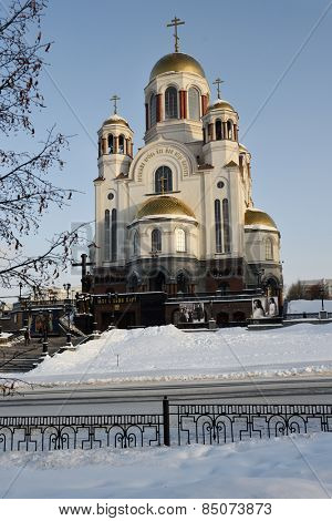 YEKATERINBURG, RUSSIA - JANUARY 1, 2015: Church on Blood in Honor of All Saints Resplendent in the Russian Land. The church built on the site where Nicholas II was shot during the Russian Civil War
