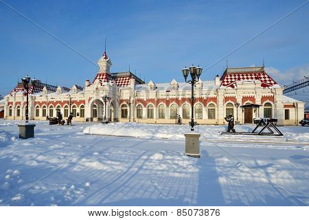 YEKATERINBURG, RUSSIA - JANUARY 1, 2015: Building of Museum of history, science and technics of Sverdlovsk railway. The museum located in the building of first railroad station of Yekaterinburg