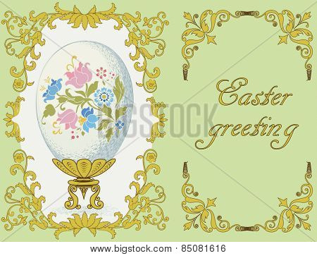 Easter composition with ornate frame and a colored with floral pattern egg on an elegant stand on a green background. Each object is on separated layer.