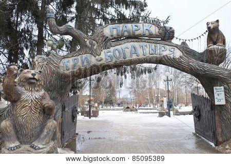 RUSSIA, KALUGA REGION, KOZELSK - FEBRUARY, 23, 2015: children's park