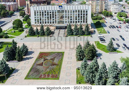 Bird eye view on Tyumen city administration.Russia