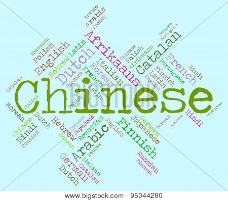 Chinese Language Shows Foreign Speech And Mandarin