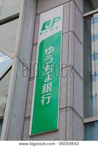 Japan Post Bank