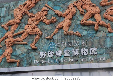 Baseball hall of fame and museum Tokyo Japan