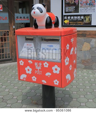 Japanese post mail box