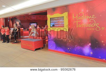 Madame Tussauds Tokyo Japan