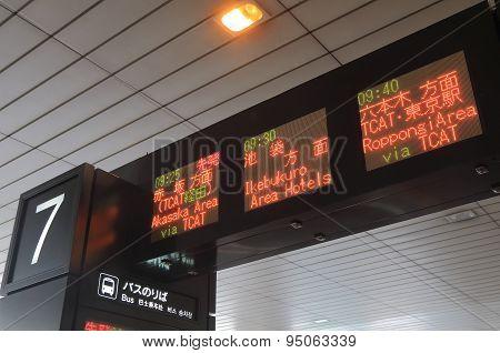 Bus terminal Narita Airport Tokyo Japan