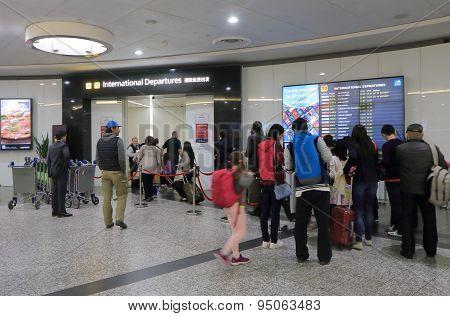 Melbourne Airport departure Australia